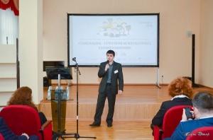 Дипломатический семинар «Тамбовщина – территория межкультурного взаимопонимания»